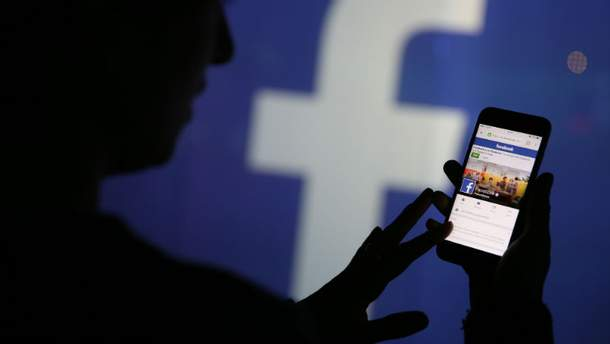 У Facebook може з'явитись нова кнопка