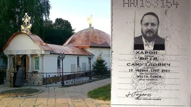 Настоятель незаконной часовни УПЦ МП в Киеве Гедеон имеет российское гражданство