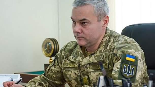 Картинки по запросу Командующий операцией Объединенных сил Сергей Наев фото