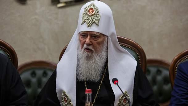 Патріарх Філарет у Європарламенті відслужив молебень