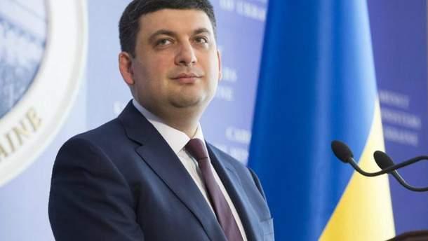 Володимир Гройсман поки не бачить умов для зростання мінімальної зарплати
