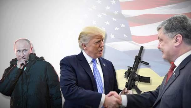 США продовжать тиск на Росію