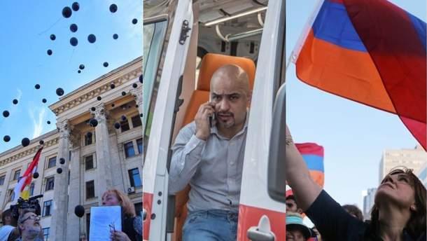 Главные новости 2 мая в Украине и мире