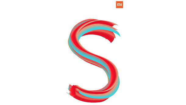 В ближайшее время Xiaomi представит новый девайс
