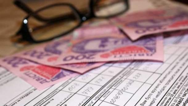 В Україні пропонують встановити більш жорсткі критерії для надання субсидій