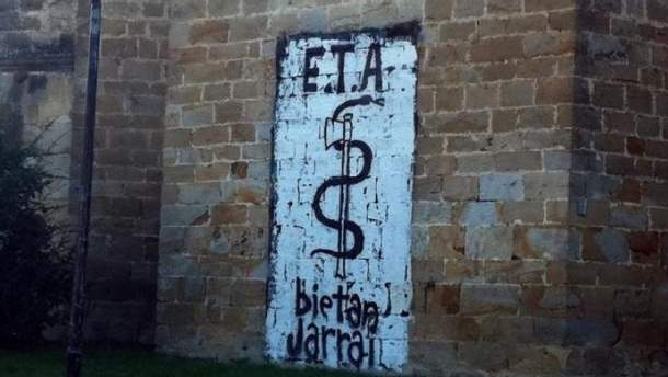 Баскская группировка данная объявила осамороспуске
