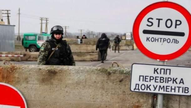Формат работы блокпостов в оккупированных Донецке и Луганске будет изменен