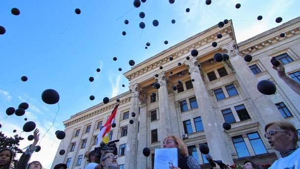 Минуло 4 роки з часу трагічних подій в Одесі 2 травня