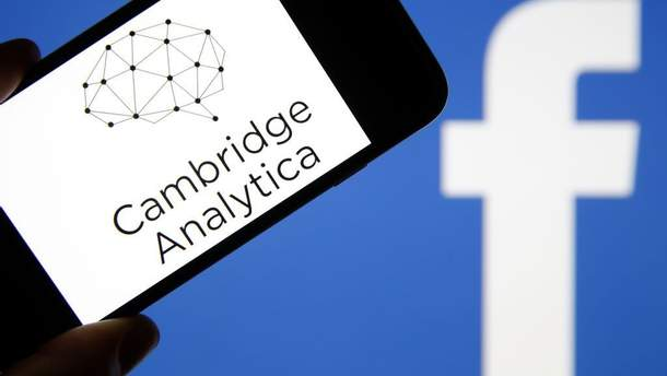 Cambridge Analytica, що незаконно отримала дані мільйонів користувачів Facebook, закривається