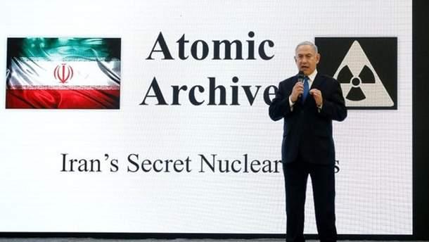 Чи можна вірити даним Ізраїлю щодо виробництва ядерної зброї Іраном?