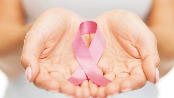Вчені знайшли спосіб, як діагностувати рак молочної залози