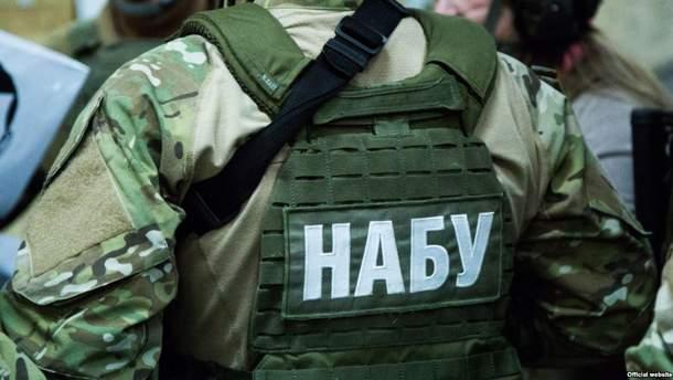 НАБУ розслідує збагачення нардепа БПП Дмитра Білоцерківця