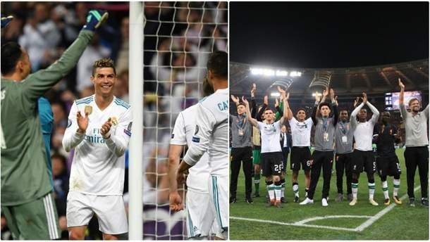 """""""Реал"""" (Мадрид) и """"Ливерпуль"""" сыграют в финале ЛЧ в Киеве"""