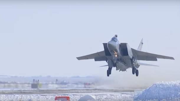 """МиГ-31К с ракетой """"Кинжал"""""""