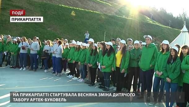 На Прикарпатті стартувала весняна зміна дитячого табору