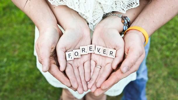 Хто може любити одну людину все життя