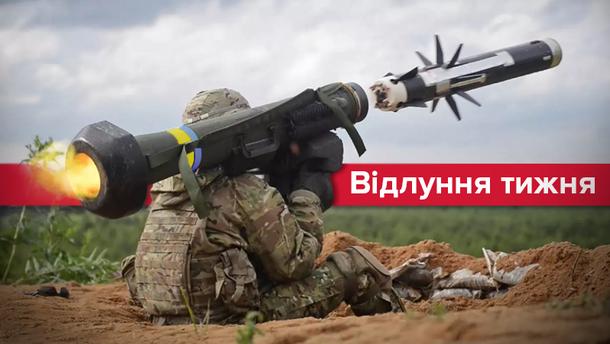 """Як """"Джавеліни"""" змінять хід війни на Донбасі?"""