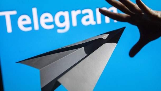 Мячики-оригами: Роскомнадзор потролил Дурова