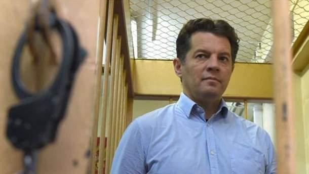 Сущенко передал новый рисунок из московского СИЗО