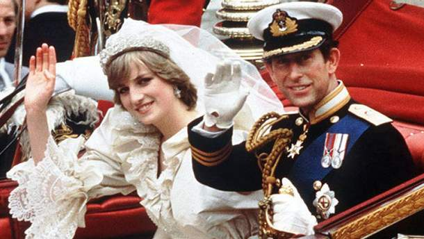 Свадьба принцессы Дианы и принца Чарльза (1981 год)