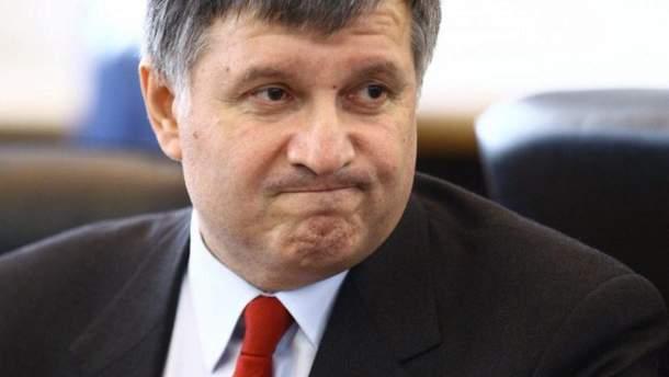 Арсен Аваков осудил антисемитские призывы в Одессе
