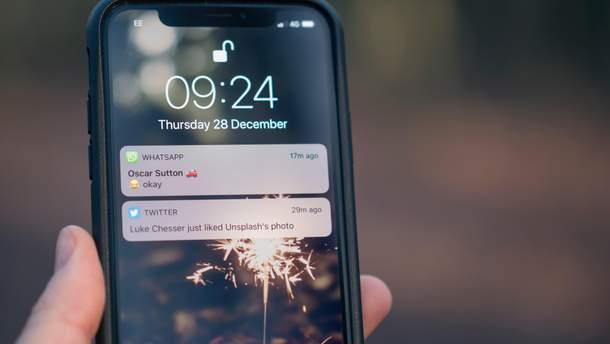 Twitter советует заменить пароль