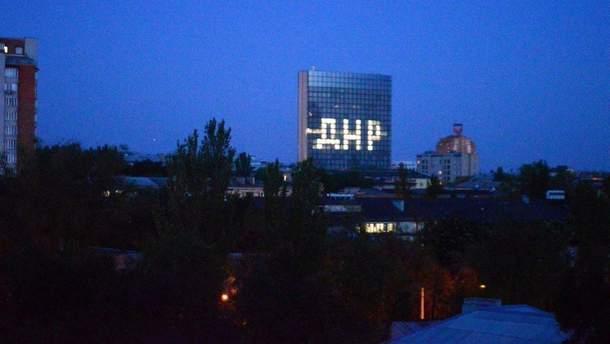 """Напис """"ДНР"""" змінив напис """"Мир"""""""