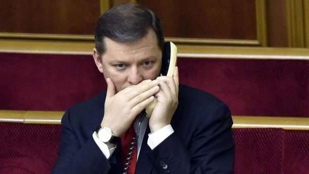 НАБУ розслідує можливе незаконне збагачення Олега Ляшка