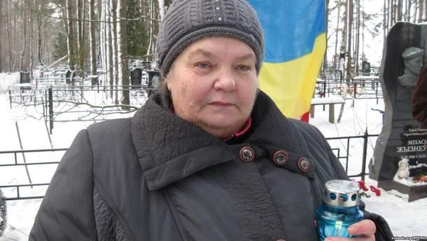 У Білорусі померла матір Героя України Михайла Жизневського
