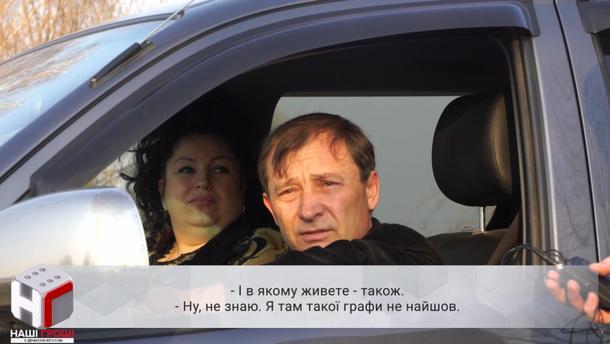 Судья Журавский с женой