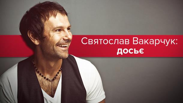 Вакарчук і політика: чи піде музикант у президенти?