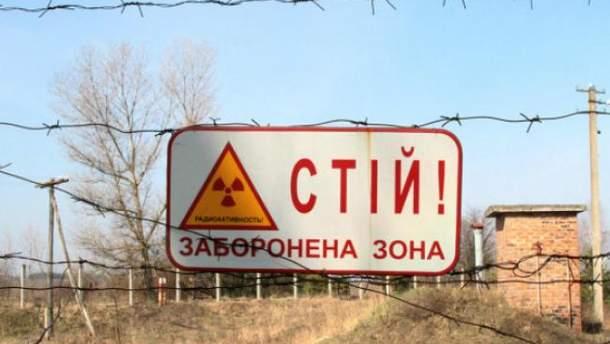 В зоне отчуждения задержали троих литовских сталкеров