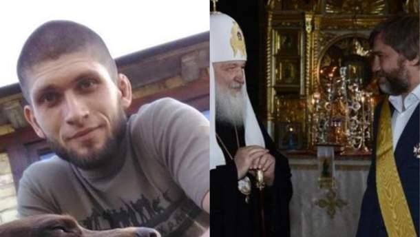 Главные новости в Украине и мире 6 мая
