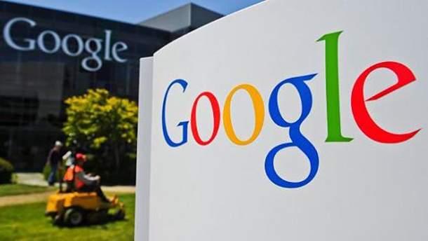 Google прекратил работу еще одного собственного сервиса