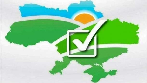 Вибори 29-го квітня засвідчили необхідність зміни виборчого законодавства (ДОКУМЕНТ)