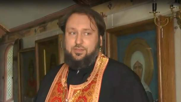 Священик Юрій Харон