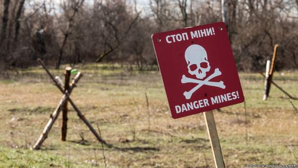 Скільки людей загинуло від мін на Донбасі: оприлюднено цифру