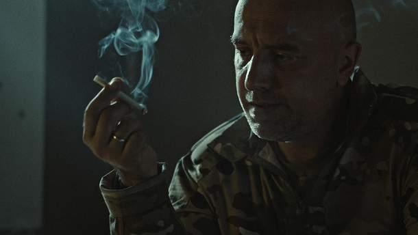 Терорист Захар Прилепін виконав одну з ролей у фільмі Phone Duty
