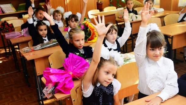 О поборах в школе и новом