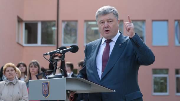 Петро Порошенко жорстко відреагував на антисемітські висловлювання