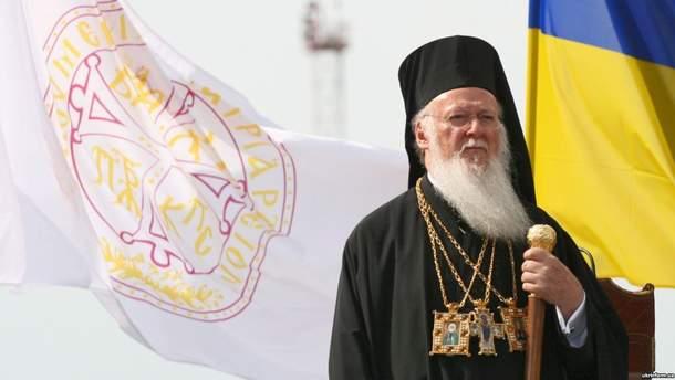 НаПатріарха Варфоломія тиснуть противники української автокефальної церкви— Супрун