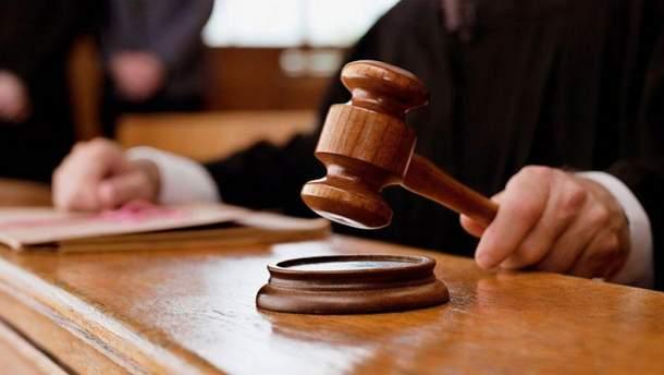 """19 российских судей загремели в базу """"Миротворца"""""""