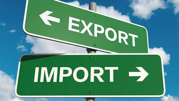 США отменили таможенные преференции для Украины
