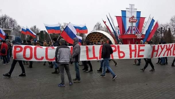 Затримання в Росії