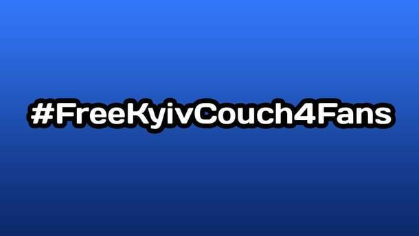 Флешмоб #FreeKyivCouch4Fans для фанатов Лиги Чемпионов
