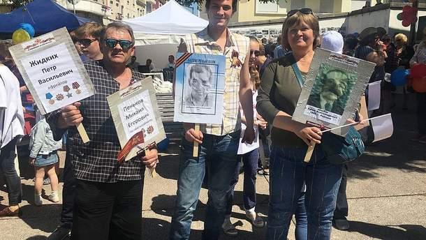 Акция российских пропагандистов в Лиссабоне