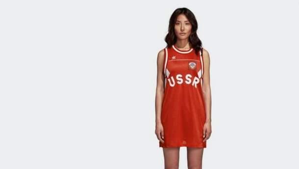 """Adidas випустив """"радянську"""" сукню"""