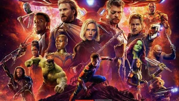 """""""Мстители: Война бесконечности"""": смотреть трейлер онлайн"""