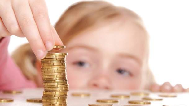 Самому молодому украинскому миллионеру— Фискальная служба