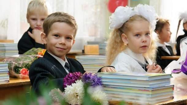 Минюст утвердил новое зачисление детей в школу